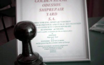 Golden Stamp Award