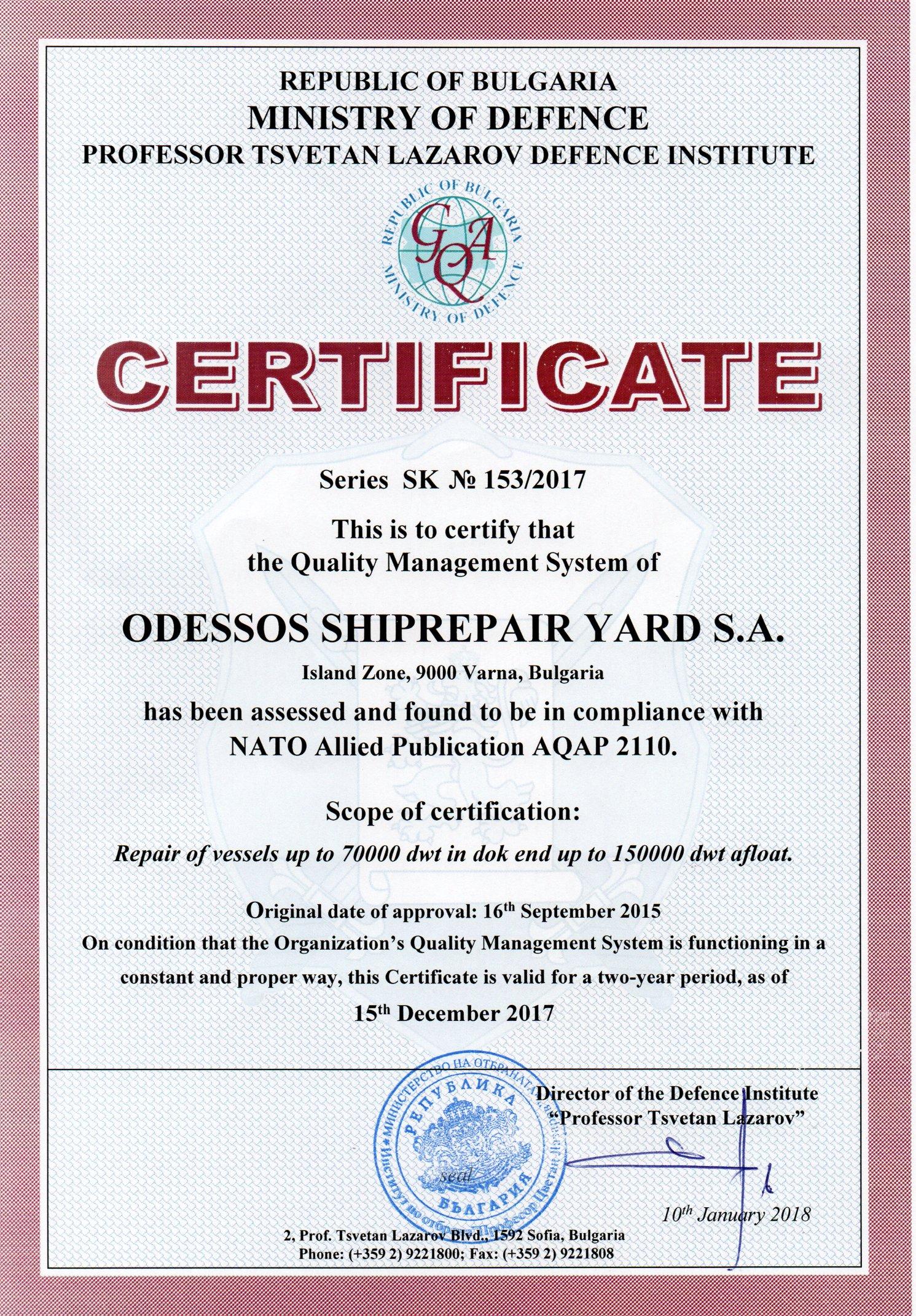 NATO AQAP Certificate